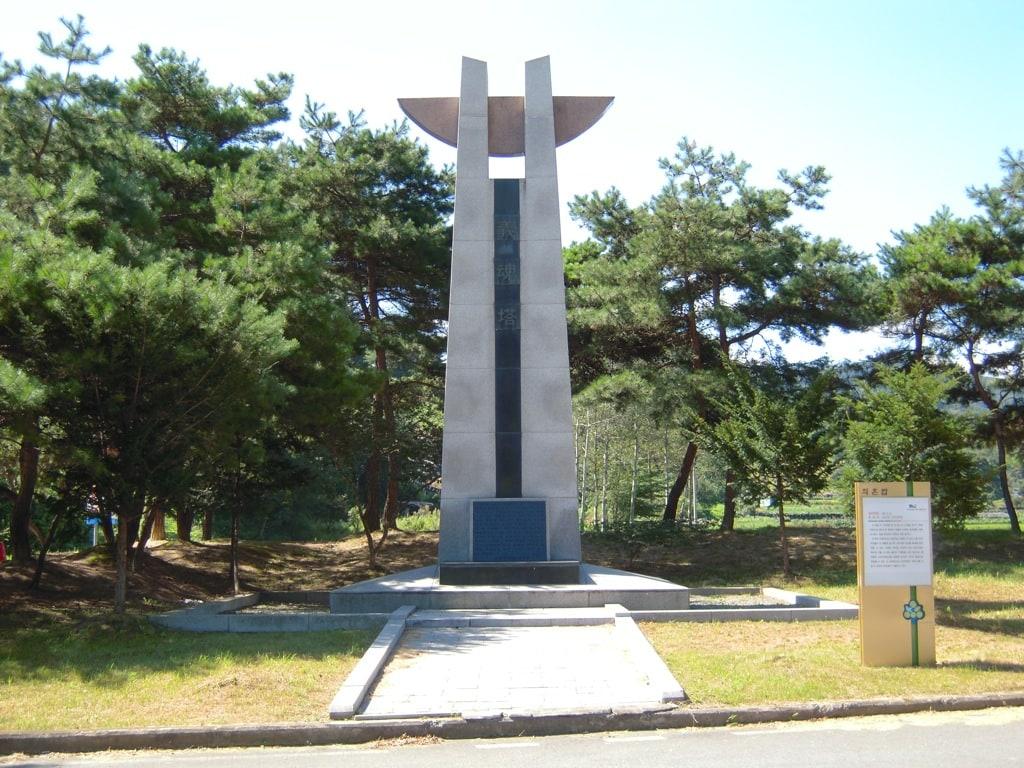 금산군 의혼탑01